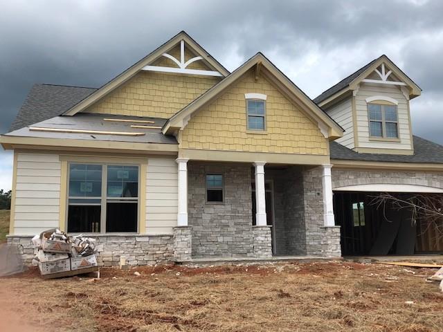 5014 Rathwood Circle SW, Powder Springs, GA 30127 (MLS #6060285) :: Kennesaw Life Real Estate