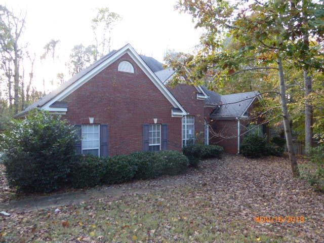 1934 E Bay Street, Hoschton, GA 30548 (MLS #6101912) :: North Atlanta Home Team
