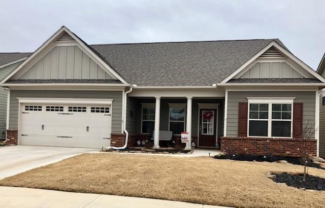 4666 Summerview Drive, Gainesville, GA 30504 (MLS #6504554) :: The Cowan Connection Team