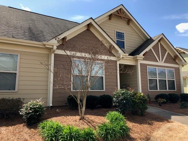 9 William Drive NE, White, GA 30184 (MLS #6530955) :: North Atlanta Home Team