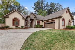 4504 Heathfield Trace, Suwanee, GA 30024 (MLS #6555036) :: Iconic Living Real Estate Professionals