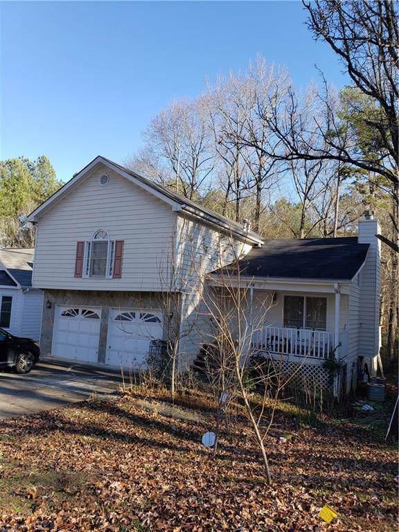 1710 Mcdowell Court, Lawrenceville, GA 30044 (MLS #6656227) :: Charlie Ballard Real Estate