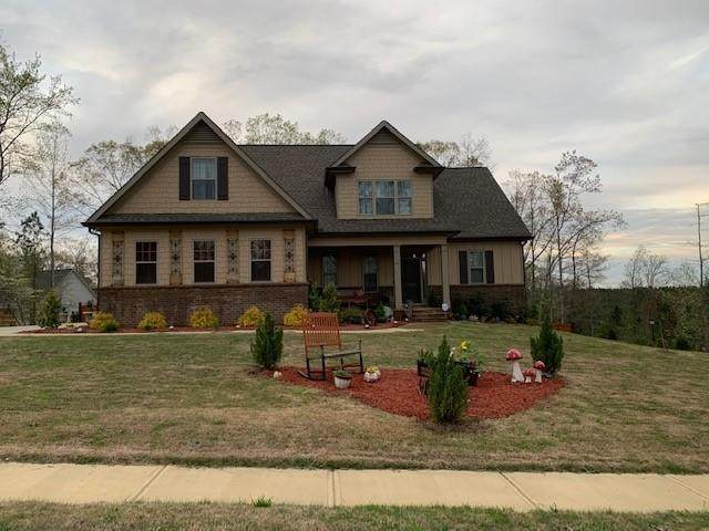 10 Jamilee Cove, Cartersville, GA 30120 (MLS #6705033) :: The Zac Team @ RE/MAX Metro Atlanta