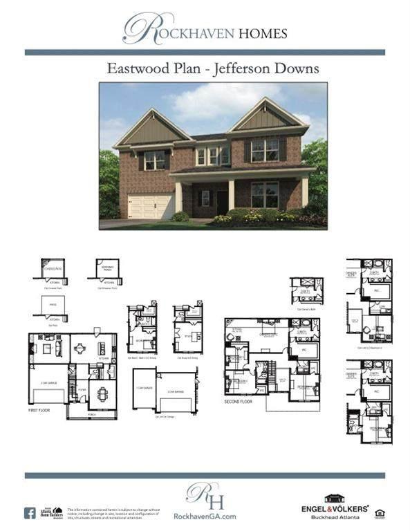 445 Paxton Lane, Jefferson, GA 30549 (MLS #6955332) :: North Atlanta Home Team
