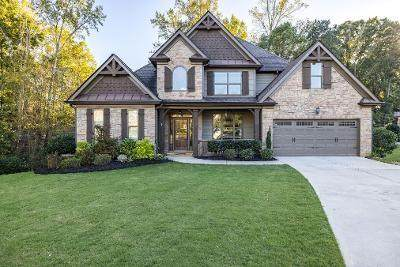 48 Glendale Court, Dallas, GA 30157 (MLS #6959859) :: North Atlanta Home Team