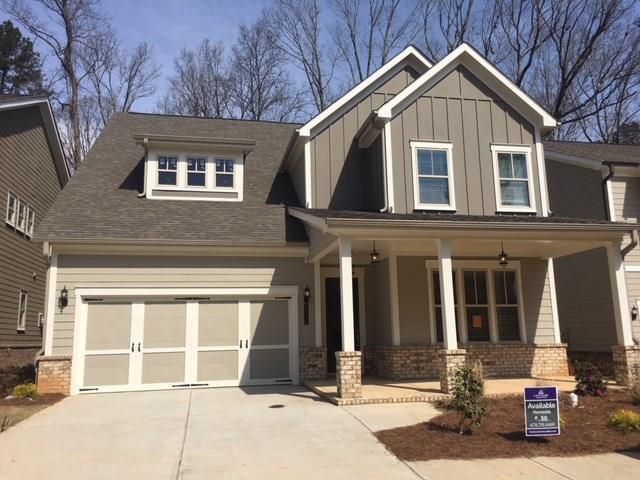 2454 Soft Maple Street, Doraville, GA 30360 (MLS #5949313) :: North Atlanta Home Team