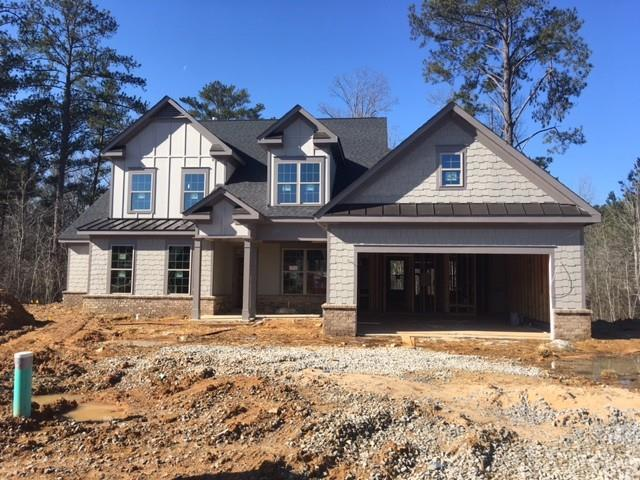 2272 Darlington Way, Marietta, GA 30064 (MLS #5958732) :: North Atlanta Home Team