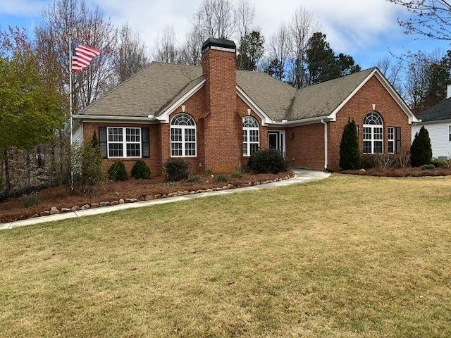 207 Nugget Trail, Braselton, GA 30517 (MLS #5979476) :: The Russell Group