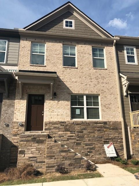 194 Mahnaz Drive #71, Atlanta, GA 30331 (MLS #6508957) :: North Atlanta Home Team