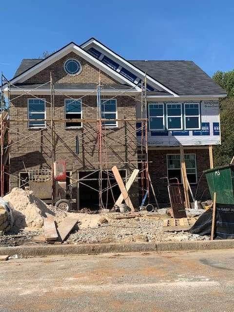 1237 Brookstone Circle NE, Conyers, GA 30012 (MLS #6798134) :: North Atlanta Home Team
