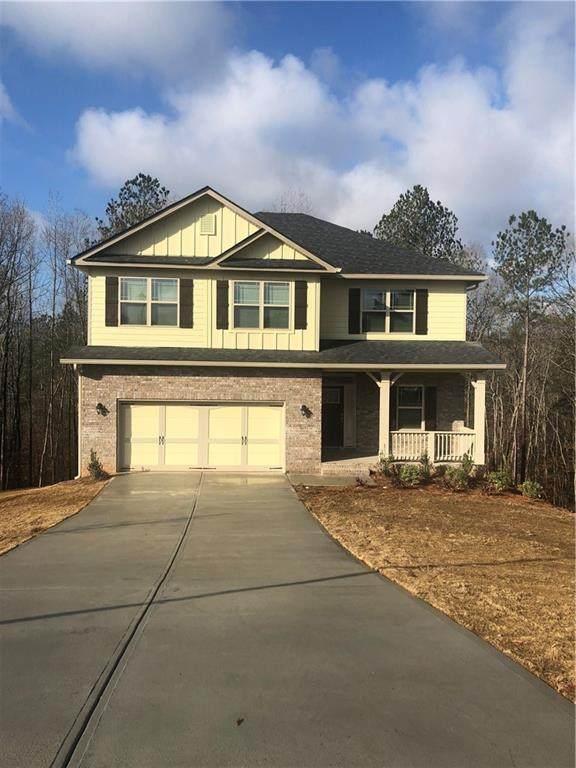 371 Reins Court, Bremen, GA 30110 (MLS #6813416) :: North Atlanta Home Team