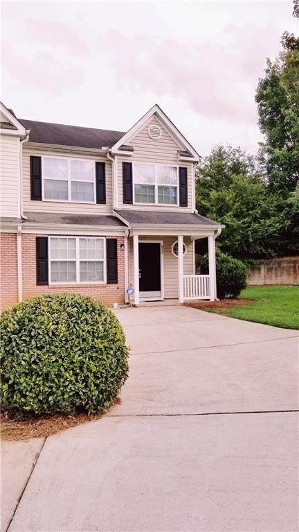 950 Chase Lane #0, Mcdonough, GA 30253 (MLS #6918622) :: North Atlanta Home Team