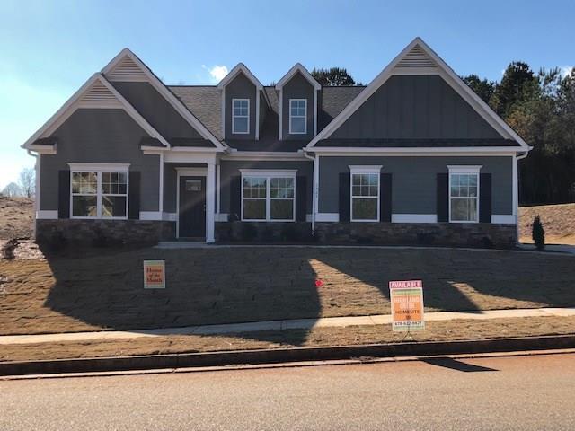 1527 Highland Creek Drive, Monroe, GA 30656 (MLS #6055000) :: North Atlanta Home Team