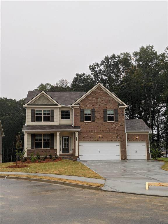 561 Hinton Farm Circle, Dacula, GA 30019 (MLS #6758748) :: The Cowan Connection Team