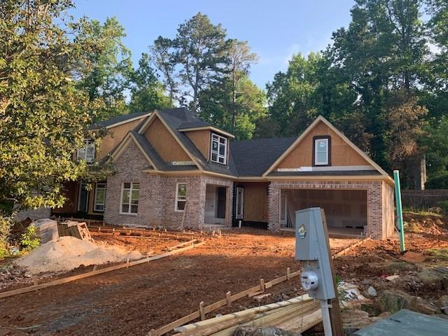 1811 Blue Granite Court, Marietta, GA 30066 (MLS #6514607) :: RE/MAX Paramount Properties