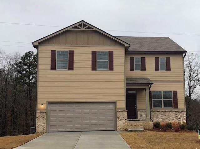 396 Indian River Drive, Jefferson, GA 30549 (MLS #6559746) :: RE/MAX Paramount Properties
