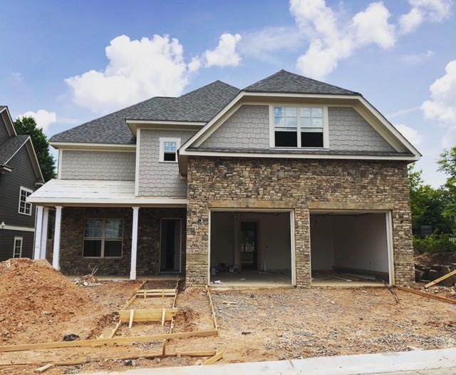 2055 Cooper Lake Drive, Smyrna, GA 30080 (MLS #5875554) :: RE/MAX Paramount Properties