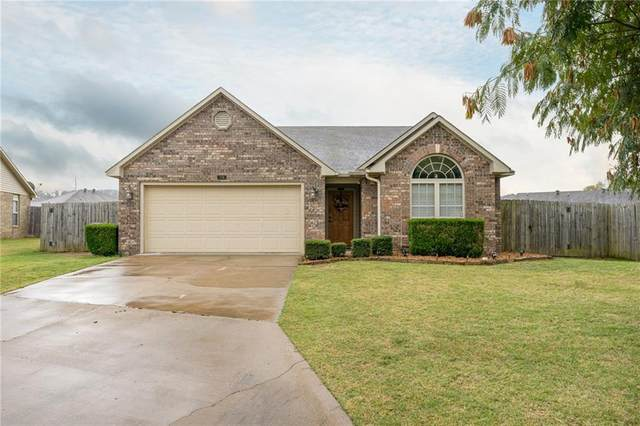 7719 Parkview Drive, Fort Smith, AR 72916 (MLS #1040029) :: Hometown Home & Ranch