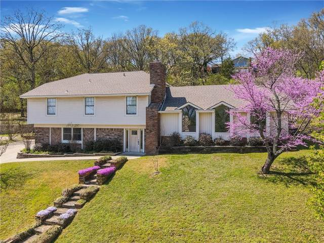 7819 Valley Forge Road, Fort Smith, AR 72903 (MLS #1045816) :: Fort Smith Real Estate Company
