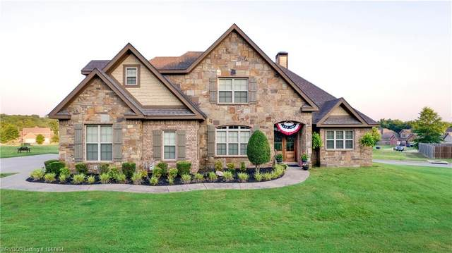 9712 Willowbrook Drive, Fort Smith, AR 72908 (MLS #1047464) :: PMI Heritage Real Estate Group