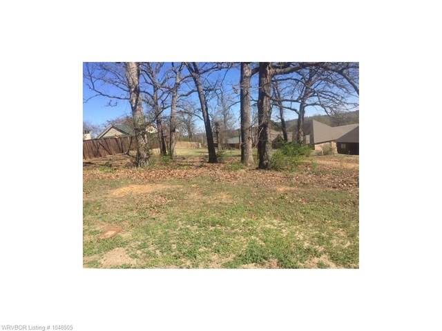 1109 Autumn Oaks Lane, Fort Smith, AR 72903 (MLS #1048505) :: PMI Heritage Real Estate Group