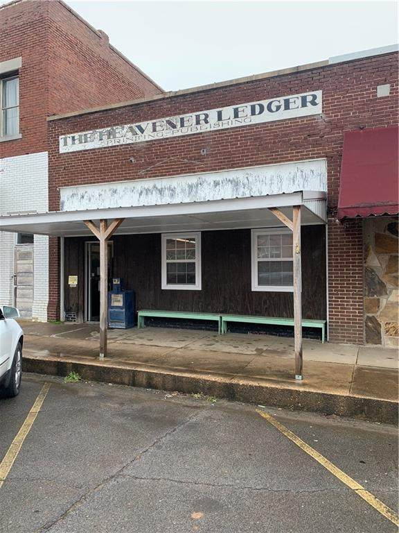 507 E 1st Street, Heavener, OK 74937 (MLS #1044148) :: Fort Smith Real Estate Company