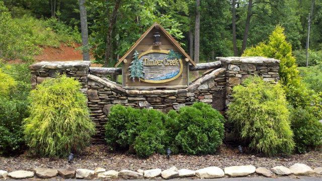Lot 5 N/A, Sylva, NC 28779 (MLS #26019889) :: Old Town Brokers