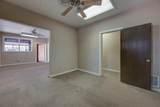204 Gateway Drive - Photo 12