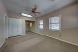 204 Gateway Drive - Photo 8