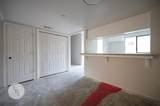 4885 Backer Avenue - Photo 7