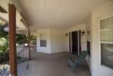 2591 Sandell Avenue - Photo 7