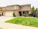 5404 Home Avenue - Photo 2