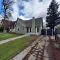 1016 Poplar Avenue - Photo 2