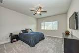 616 Expedition Way - Photo 24