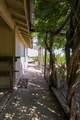 8447 Road 228 - Photo 10