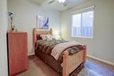 3848 Dearborn Avenue - Photo 5