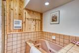 43547 Whispering Pines Drive - Photo 33