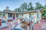 43547 Whispering Pines Drive - Photo 4