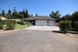 5585 Columbia Drive - Photo 18