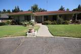 5585 Columbia Drive - Photo 3