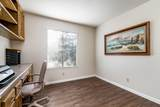 14066 Skyview Rd Road - Photo 15