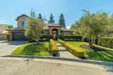 9677 Boyd Avenue - Photo 1