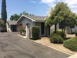 4517 Sharon Avenue - Photo 1