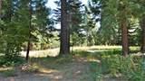 42704 Granite Circle Lane - Photo 1