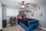 6057 Remington Avenue - Photo 24