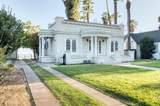 3318 Huntington Boulevard - Photo 7