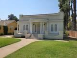 3318 Huntington Boulevard - Photo 5