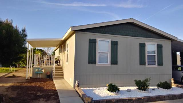2575 S Willow Avenue #107, Fresno, CA 93725 (#533169) :: FresYes Realty