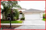 4052 Pinewood Ln - Photo 2