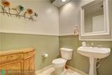 3020 125th Ave - Photo 8